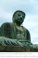A Comparision of the Ethical teachings and Impact of Jesus and Buddha